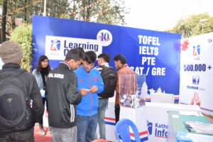 KIEC Pulchowk Students Visiting Stall
