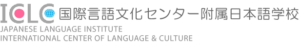 iclcjapan