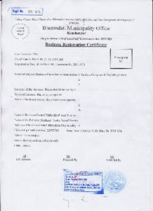 Business Registration Documents Sample