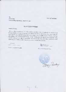 Letter of Sponsorship for Single Sample