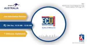 ECU (Event)
