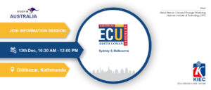 ECU (Website)